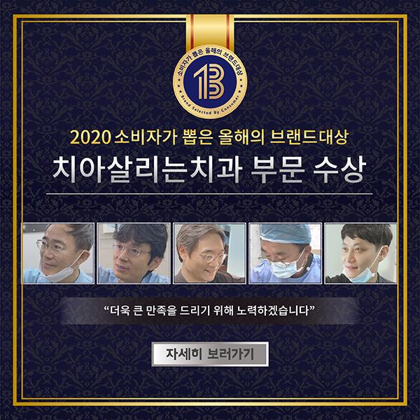 pc팝업_강남.jpg